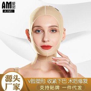 JAMF Sur Beauty Craft Sur Repair Face Mask V المنتج V Sou نحت وجه منتج صغير LCN3W Artifact نحت Artifact Chaping B KQDFG