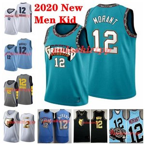 2020 Men Kids Memphis