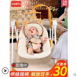 Music Rocking Chair Auto-swing Electric Baby Swing Automatic Cradle Baby Sleeping Basket Placarders Lounge Newborn With Pillow 7HZv#