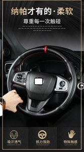 Suitable for Honda Breeze hand sewn steering wheel cover
