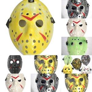 100pcs Full Fa Antique Killer Jason Vs Friday the 13th Prop Horror Hockey Halloween Costume Cosplay Mask Masquerade Masks