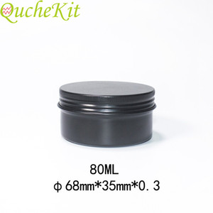 White metal black iron box   124; Candle and cosmetic wax container screw cover, small metal storage box 80ml, 12 pieces