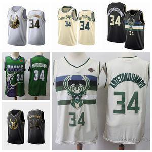 Erkek MilwaukeeDolapJersey Ray 34 Allen Giannis 34 Antetokounmpo Basketbol Şort Basketbol Formaları 822 2020