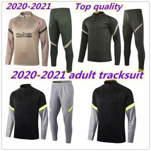 2020 2021 Spurs 축구 자켓 훈련 정장 19 20 Lucas Kane 긴 소매 트랙 슈트 아들 델리 Eriksen 축구 자켓 조깅 조깅 샹들 풋볼