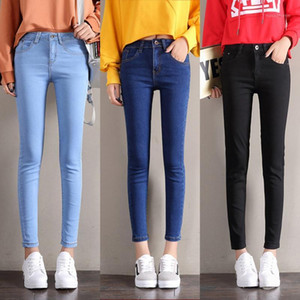 Slim Jeans for Women Skinny High Waist Denim Stretch Waist Pencil Pants Women 2020 Spring Summer Jeans Plus Size1