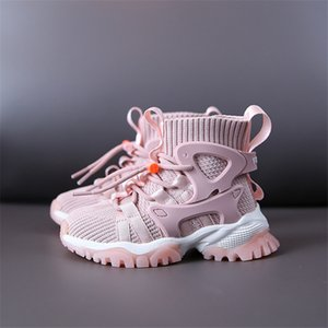 Children's Shoes New Mesh High-help Kids Sport Shoes Breathable Fashion Boys Girls Sneakers Size 26-37 201113