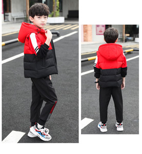 Children's boys' autumn and winter suit 2020 new plush and thickened 3-piece sports set for children