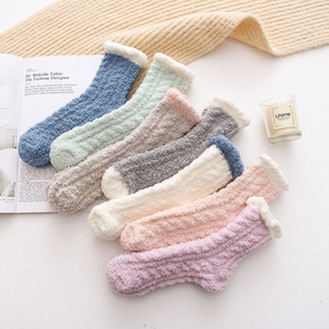 Julho de Song Mulheres Cozy Coral Velvet Meias Doce cor quente do sono Meias japonês Ladies Home Piso Fluffy Socks