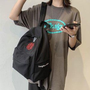 DCIMOR китайская вышивка Сплошной цвет водонепроницаемый нейлон Женщины Рюкзак Schoolbag для девочек-подростков Ежедневно мешок пакет Прекрасный Mochilas Q1113
