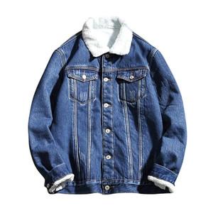 Hommes Hiver Denim Vestes Plus épais bleu chaud jean manteaux de bonne qualité Denim manteaux hommes coton laine doublure hiver jean vestes