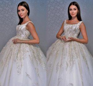 Dubai Saudi Arabic Ball Gown Wedding Dresses Luxury Sequined Lace Formal Bridal Gowns 2021 Square Neck Plus Size Vestidos De Novia AL7341