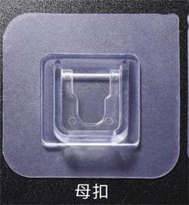 Selbstklebende Haken PVC Transparent Square Haken Snap-Knopf Nein Bohrung Nicht-Trace-Feuchtigkeitsnachweis 6 * 6cm Neue Ankunft 0 14YZ N2