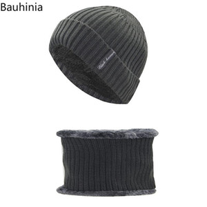 Buahinia Hot Selling 2pcs Ski Cap and Scarf Cold Warm Breathable Winter Hat For Women Men Mask Gorras Bonnet Knitted Hat
