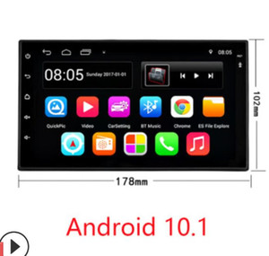 Hot selling 7 inch android car locomotive dvd navigation integrated machine GPS universal dvd navigation integrated machine dual-spind