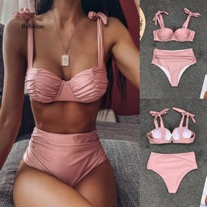 Rebicoo Newest Female Intimates Women's Bathing Suit Solid Color Strappy Underwears Matching Lengerie Wire Free Underwear Set