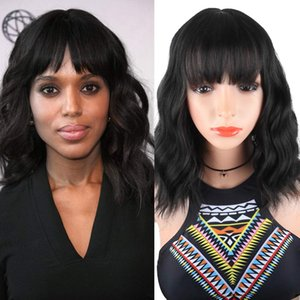 Fashion Short Wave Wig, Natural Black Synthetic Full Wig With Flat Bangs, Ladies No Lace Wig, Looks Real Heat-resistant Wig (black)