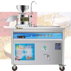 Low cost electric mill heating integrated soybean milk machine taro ball bean curd brine bean curd commercial soymilk machine