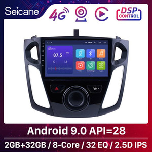 Seicane Android 10.0 9 Inch Car Radio 2 din Stereo For 2011 2012 2013 2014 2021 Focus Multimedia GPS Player Support DVR DAB car dvd