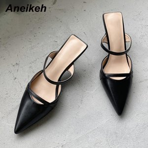 Aneikeh New Women Shoes Fashion Pointed Toe Slippers Stiletto Heels PU Slides Outside Solid Shallow Sexy Apricot Size 35-39