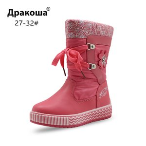 Apakowa Girl Winter Boots Children's Lace-up Leather Snow Boots with Plum Blossom Ornament Thicken Woolen Lining Shoes for Kids 201020