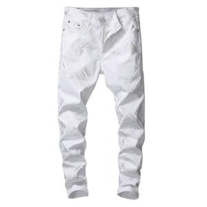Sokotoo Men's Sier Snake Printed White Jeans Fashion Slim Fit Stretch Denim Pants
