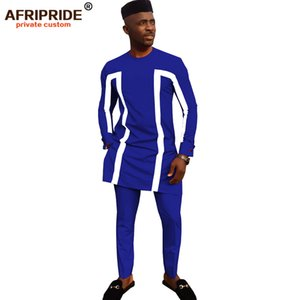 2019 african traditional clothing for men 3 piece set solid dashiki tops+ankara pants +hat print bazin riche AFRIPRIDE A1916003 1004