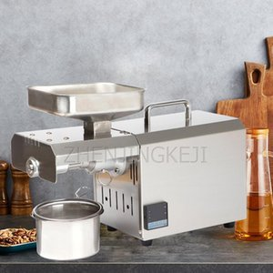 Automatic Stainless Steel Hot And Cold Home Commercial Oil Press 220V Rapeseed Peanut Walnut Soybean Sesame Squeeze Oil Machine1
