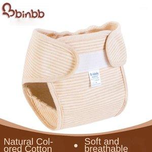 Ткань подгузники хлопчатобумажные детские брюки подгузники водонепроницаемые подгузники многоразовые моющиеся ткани утечки доказательство рожденных детей обучение лаборатории штанты1