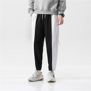 İlkbahar ve Harlan spor sonbahar erkekler rahat spor pantolon Kore moda ortaokul ve lise studentsnine noktası Harun korse