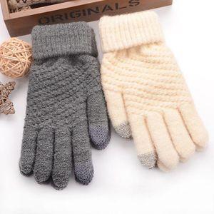 Schermo touch Sci Guanti sensoriali per le donne guanti Ragazza femminile Stretch Knit Guanti invernali Guanti caldi accessori di lana