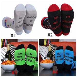 DO NOT DISTURB I'M GAMING Letter Printing Stocking Cartoon Socks Adulit Sport Running Sock Christmas Gift CPA3262
