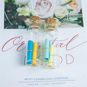 Esvazie frascos de cosméticos pequenos recipientes de vidro artesanato com Rolhas Mini Perfumes 50pcs 22 * 60 * 12,5 milímetros 14ml