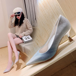 5CM PUMPS 2020 shallow mouth pointed toe fine heel ultra high heel nightclub personality sequins large size single shoes women