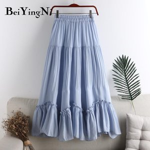 Beiyingni Korean Irregular Pleated Skirt Women Fashion 2020 Kawaii Elegant Elastic High Waist Skirts Female Preppy Casual Faldas
