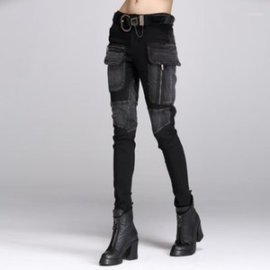Erkek Kot Yüksek Kalite Moda RTEO Bayan Rahat Kargo Punk Papict Patch Pantolon Rahat Sıska Pantolon Siyah 1