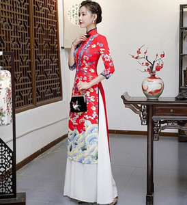 Large size Womens AO Dai Evening Cheongsam Wedding Party Red Dress Chinese Style Elegant Qipao Long Gowns Retro Ankle-Length1