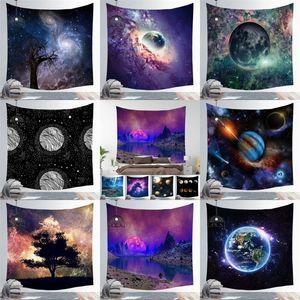 150 * 130см удивительный ночь звездное небо звезда гобелен 3D печатная стена висит картина богемное пляжное полотенце столовая ткань одеяла DBC 64 м2