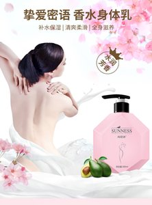 SUNNESS Moisturizing and Long-lasting Moisturizing Cream Body Moisturizing Beloved Mystery Perfume Body Milk Body Cream 300