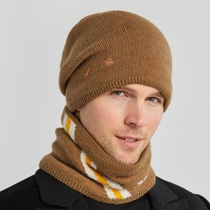 2pcs Winter Hat Beanies Hats Scarf Set Thicken Knitted Hat And Scarf Two-Piece Set Mens Windproof Cycling Caps casquette homme