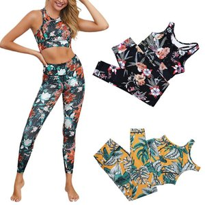 Sportswear Tracksuit Womens 2 Piece Vest Crop Top Leggings Floral Print Stretch Yoga Jogging Gym Set Fitness Training Outfit