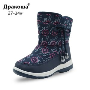 APAKOWA Kız Kış Kalın Kabartmak Platformu Ayakkabı Fermuar Çocuklar Kar Botları Çiçek Baskı Su Geçirmez Castb Rahat Çocuk Çizmeler 201222