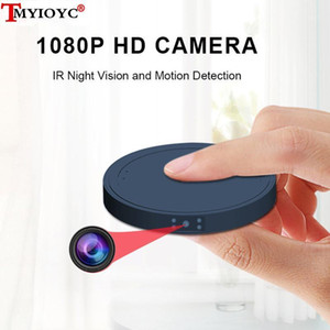 HD 1080P MD19A Mini camera 8 working camera hours IR night vision action motion detection Micro Cam support 128G Card1