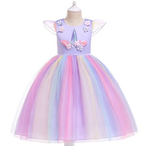 Fashion Children's Full Dress Children's Princess Dress Mesh Banquet Party Stage Versatile Performance Evening Dress 6 6