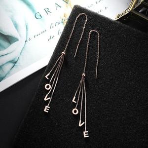JIOROMY Double Line Bar Titanium Steel Long Tassel Chain Drop Dangle Earrings Love Letters Fashion Jewelry EFor Women Gifts