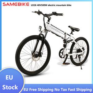 الاتحاد الأوروبي STOCK Samebike LO26 48V 500W الكهربائية دراجة قابلة للطي ebike الاتحاد الأوروبي المكونات الكهربائية دراجة 26 بوصة الإطارات 10Ah بطارية ليثيوم أيون بطارية الدراجة الدراجة