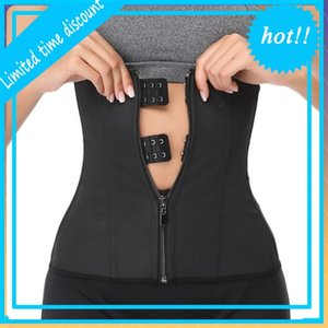Waist trainers latex body shaping clothes buckle corset zipper abdominal exercise fitness belt