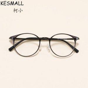 Kesmall Super Light Optical Glasses Frame Women Men Myopia Glasses Frames Oculos De Grau Female Vintage Eyeglasses Frame Yj996