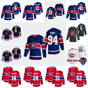 몬트리올 Canadiens 2021 Reverse Retro Jerseys Carey 가격 Corey Perry Kotkaniemi Shea Weber Jonathan Drouin Jake Allen Tyler Toffoli Tatar