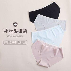 Honeycomb antibactériennes une seule pièce en soie Sous-vêtements Ice Traceless New femmes 100% pur coton confortable Triangle Crotch Panties