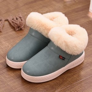 Fashion Women Winter Boots Warm Pu Leather Waterproof Plush House Shoes Woman Boys Girls Boots Home Indoor Outdoor Botas Mujer 201021